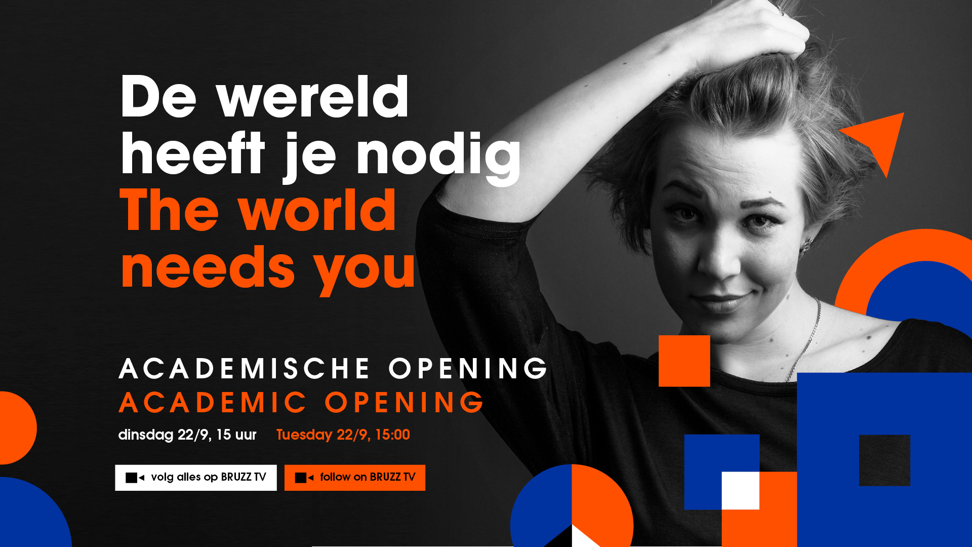Watch the academic opening LIVE on Tuesday 22 September